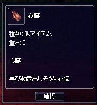 20060301102200.jpg