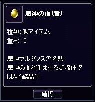 20060310175805.jpg