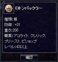 20060312052913.jpg