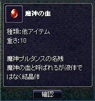 20060314082833.jpg