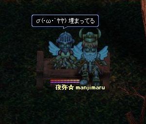 20060318212948.jpg