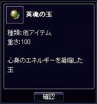 20060322103104.jpg