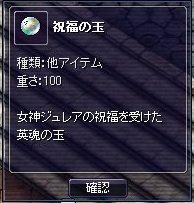 20060322103123.jpg