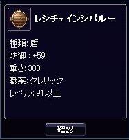 20060324095143.jpg