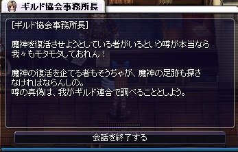 20060408092107.jpg