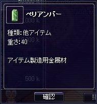 20060426104906.jpg