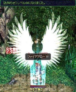 20060504024416.jpg