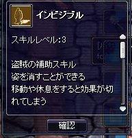 20060510021734.jpg