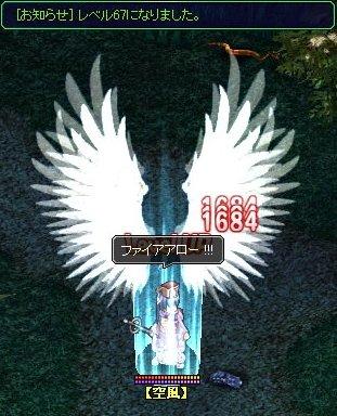20060515090039.jpg