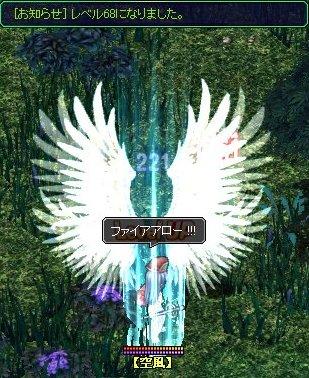 20060517023804.jpg