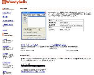 20060603093815.jpg