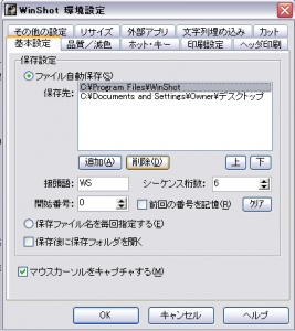 20060603101853.png