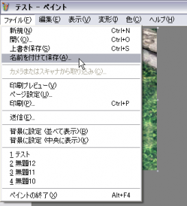 20060603110239.png