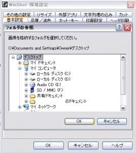 20060605063204.png