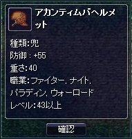 20060607023958.jpg