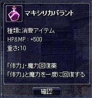 20060706124111.jpg