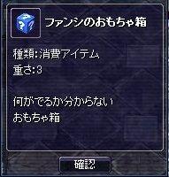 20060706124119.jpg