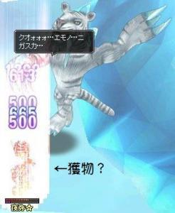 20070102123037.jpg