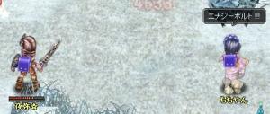 20070206143201.jpg