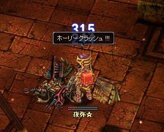 20070226104315.jpg