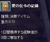 20070309020040.jpg