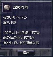 20070318101747.jpg