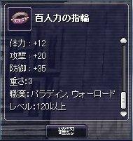 20070318103352.jpg