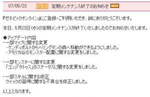 20070523181216.jpg