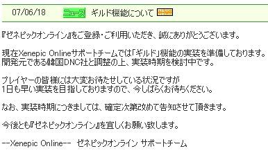 20070619100337.jpg