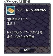 20070620192535.jpg