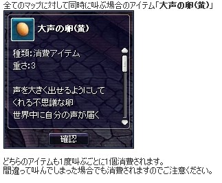 20070620192540.jpg