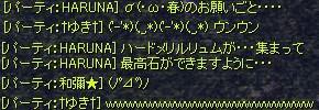 20070708035701.jpg