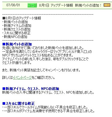 20070801153335.jpg