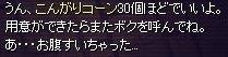 20070807151112.jpg