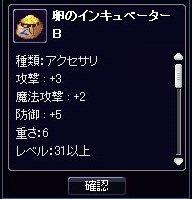 20070808113146.jpg