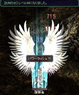 Lv46.jpg
