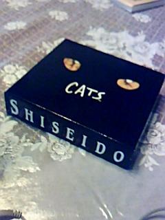 CATSのはこ