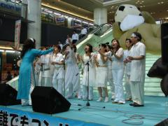 坂本九さん追悼コンサート