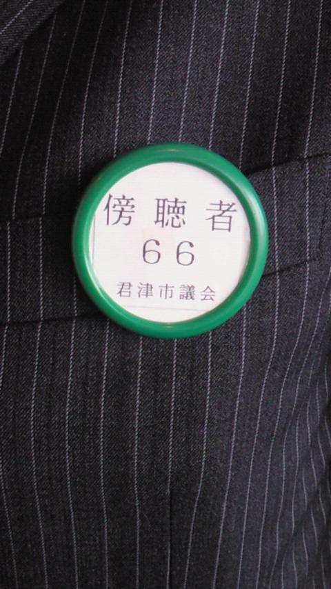 NEC_1204.jpg