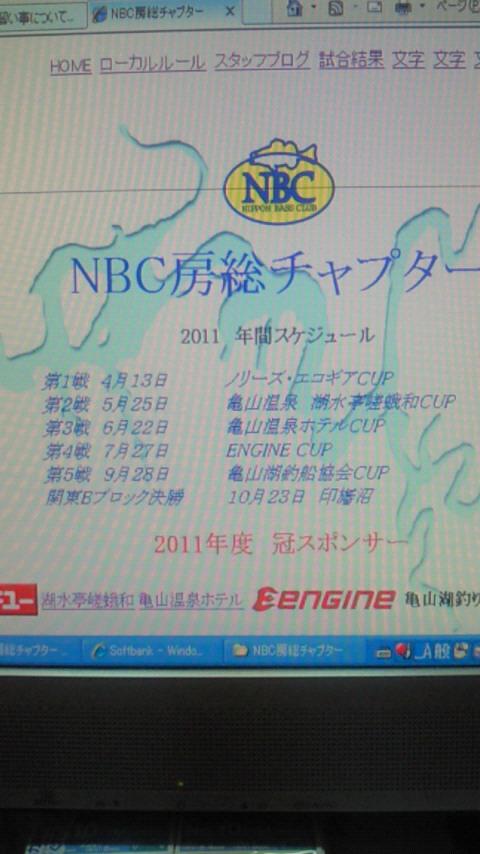 NEC_1228.jpg