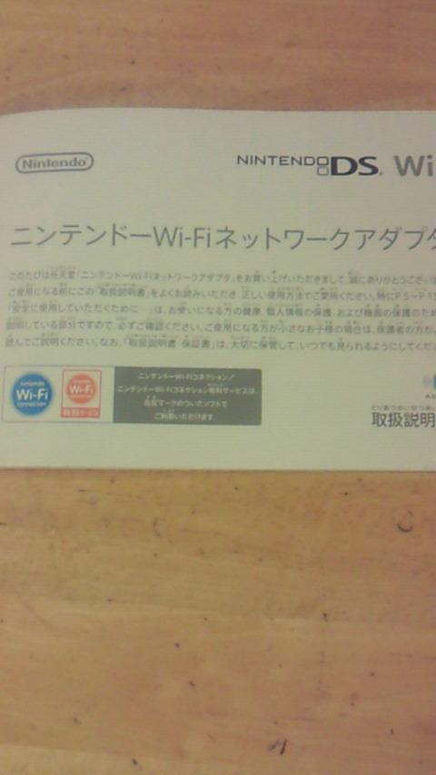NEC_1251.jpg