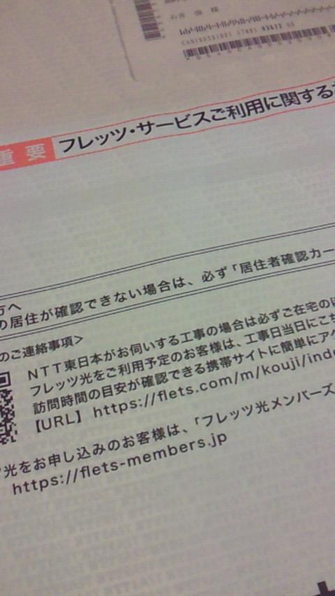 NEC_1391.jpg