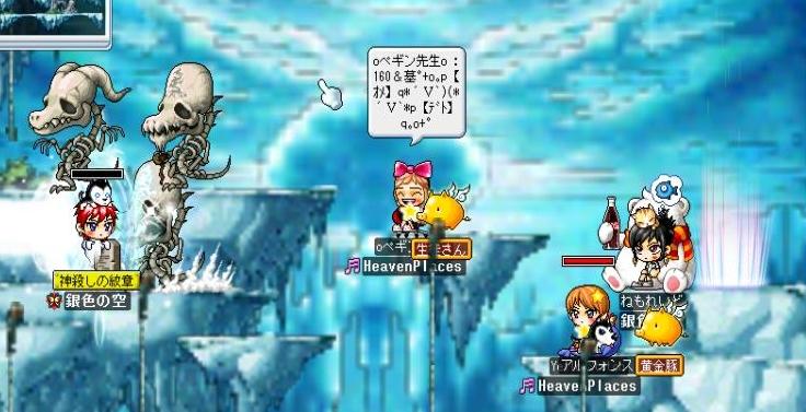 Maple0014-crop.jpg