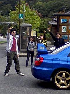 9_20081014025301.jpg
