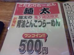 DSCF2878_convert_20111012151947.jpg