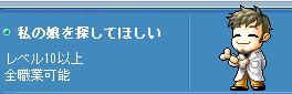 680219クエスト