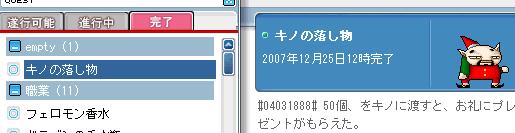 80220オマケなんぞw