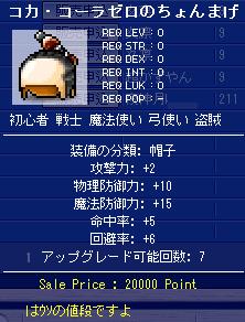 80221ちょんまげ