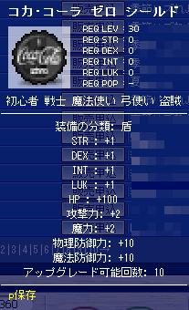 80221盾