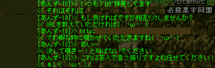 すばらしき送りもの (4)